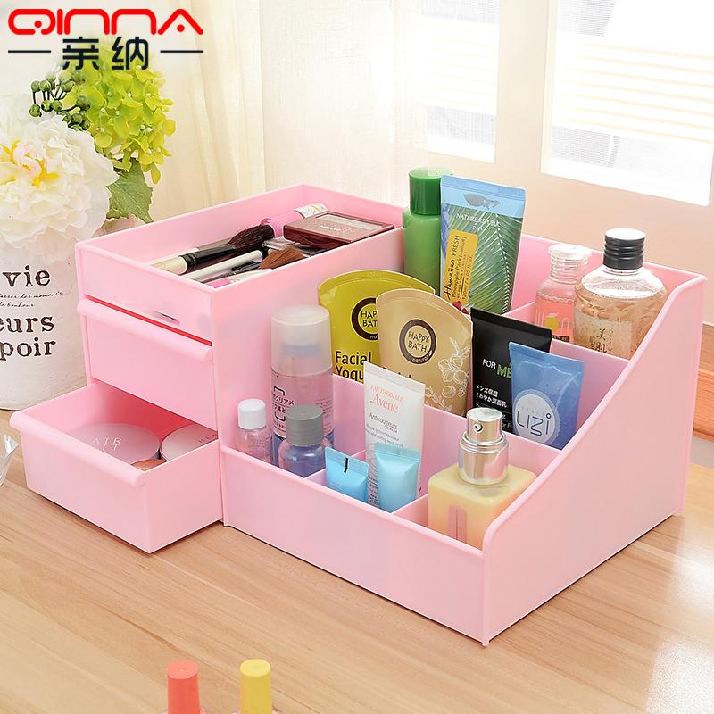桌面抽屉式化妆品收纳盒