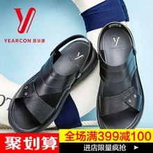 男士 真皮沙滩鞋 舒适露趾透气两用凉鞋 2017夏季新款 意尔控行