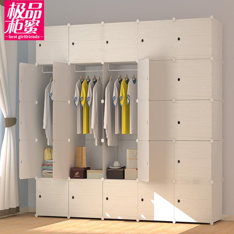极品柜蜜简易衣柜塑料成人组装树脂衣橱实木纹收纳储物柜简约现代