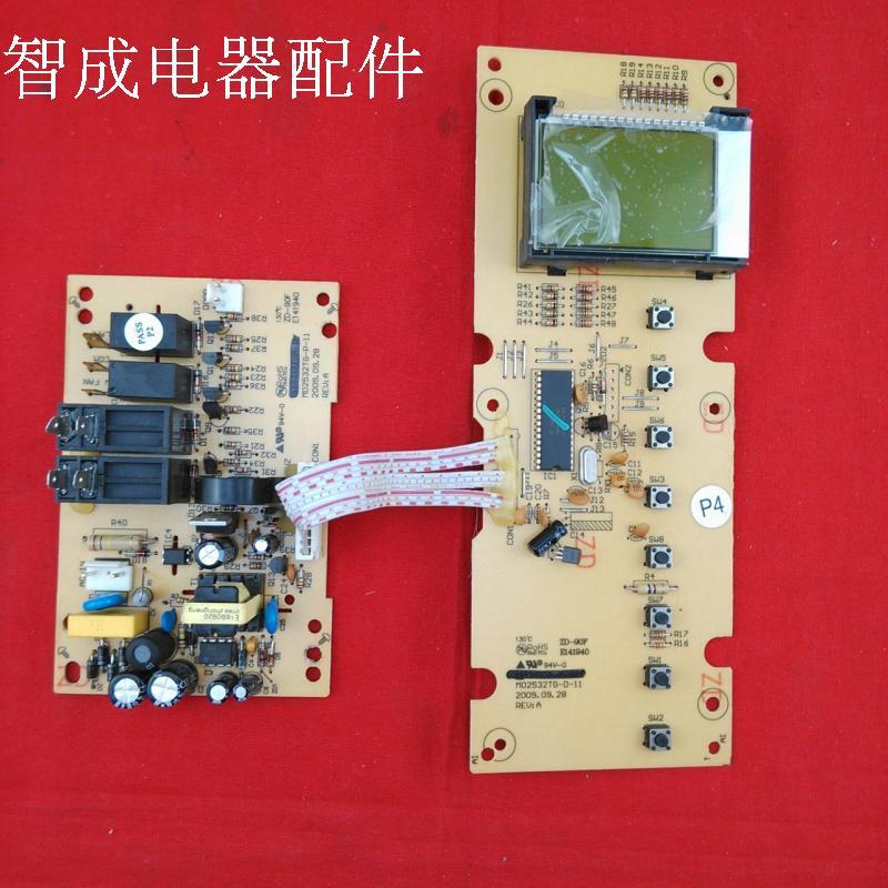 三洋微波炉电脑板主板控制板MO2532TG--D-11原装生活大小家电配件