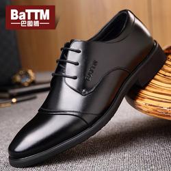 巴图腾秋冬季男士正装商务皮鞋真皮黑色加绒休闲系带尖头男鞋子潮