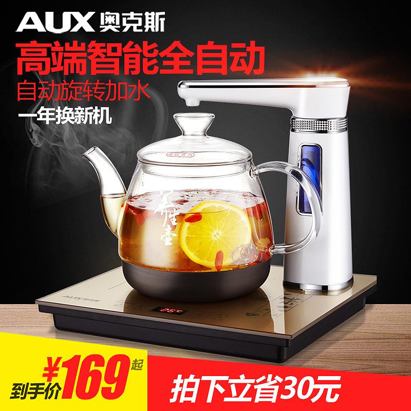 烧水壶煮茶器玻璃智能全自动电热水壶 HX 奥克斯 AUX