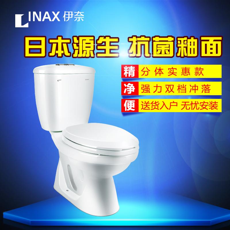 inax伊奈gc-36s-c马桶分体式坐便器缓冲式静音直冲式