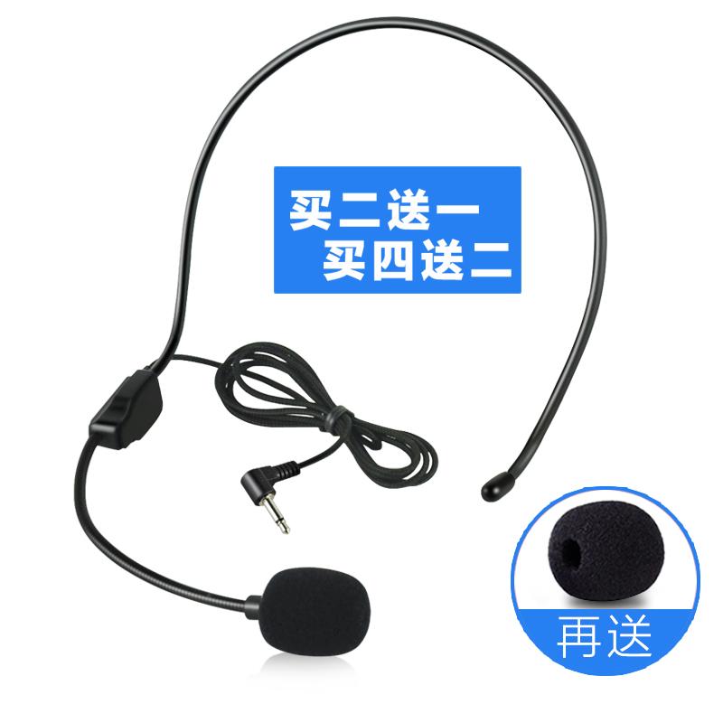 品度 M1小蜜蜂扩音器耳麦话筒头戴式教师用有线麦克风话筒导游