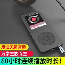 世酷T2 运动mp3 mp4播放器有屏迷你 随身听 无损HIFI 音乐播放器