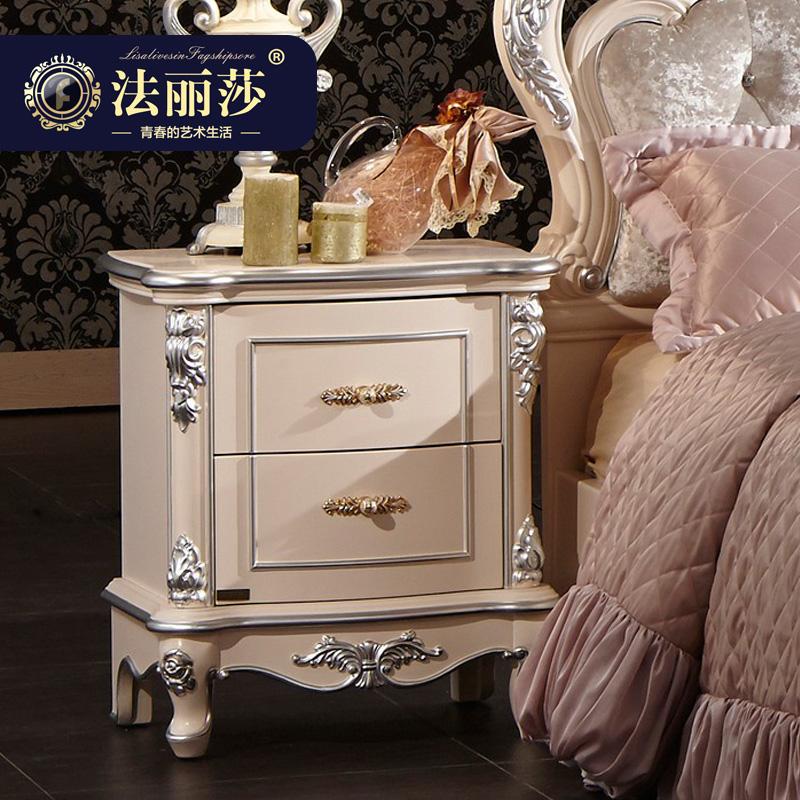 法丽莎家具g2欧式床头柜实木雕花床边柜储物柜烤漆小