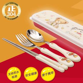 韩国小熊儿童装筷子勺子叉子三件套学生便携餐具盒子汤匙旅行餐具