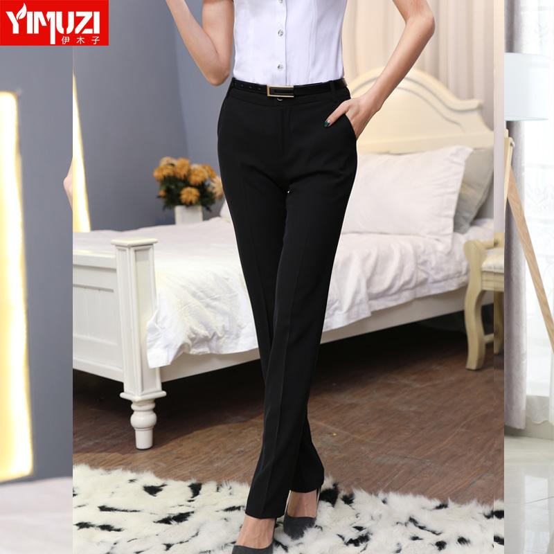 新品OL女装修身显瘦纯色中腰职业装黑色正装长裤西装裤裤子包邮