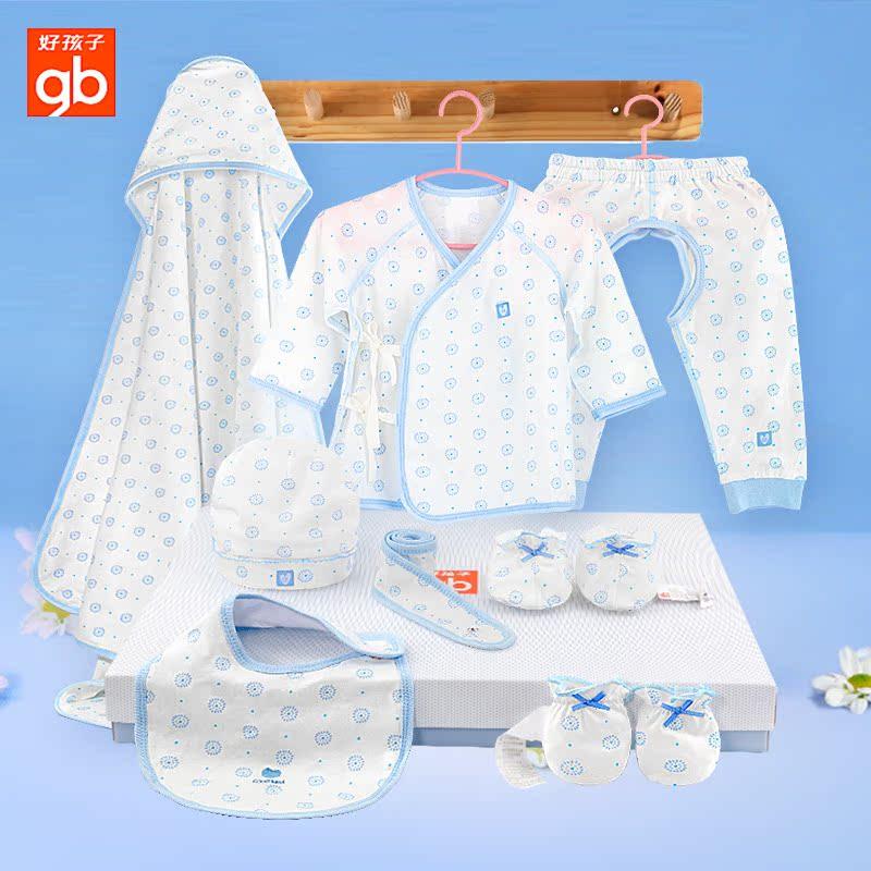 春秋内衣衣服初生好孩子套装宝宝婴儿母婴礼物用品礼盒新生儿