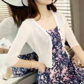 针织衫女开衫薄款夏季韩版短款空调衫七分袖防晒衣外搭小披肩外套