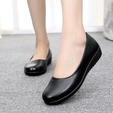 妈妈鞋 单鞋 必胜客通勤 软皮上班鞋 职业鞋 大码 女皮鞋 黑色平底工作鞋
