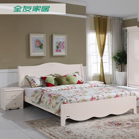 全友家私双人床韩式田园1.5米板式床现代卧室1.8米床加床垫120611商品大图