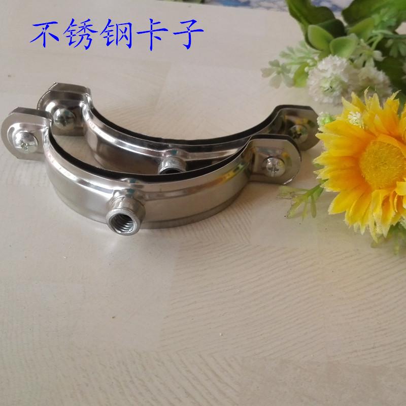 PVC排水管下水管管件排水系列配件不锈钢管卡抱箍50 75 110 160