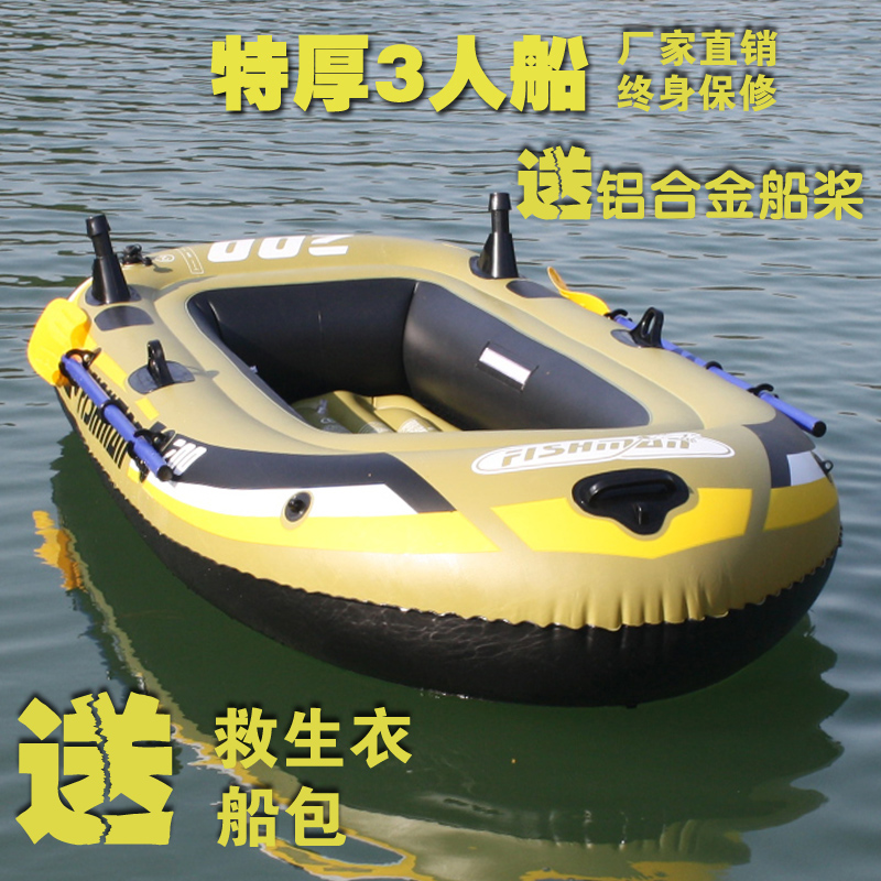 2/3/4人双人充气船橡皮艇加厚皮划艇橡胶钓鱼船皮筏艇捕鱼气垫船