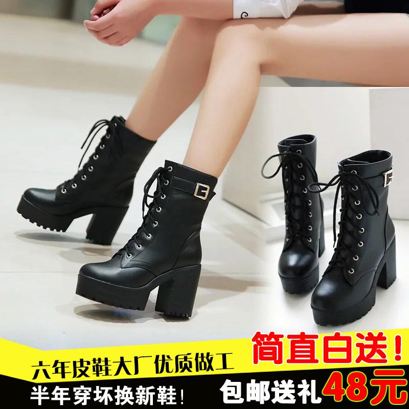 秋冬季女鞋高跟粗跟短靴女系带马丁靴英伦春秋单靴短筒厚底女靴子