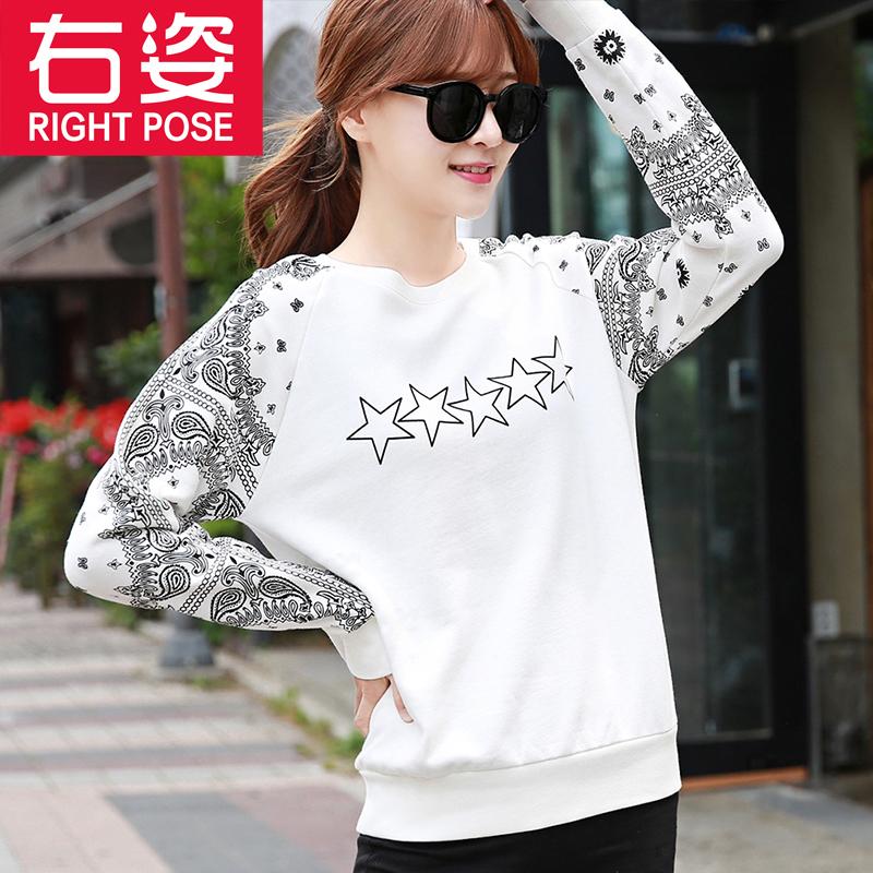 韩版新款宽松长袖T恤女春秋装上衣服大码女装印花时尚打底衫女潮