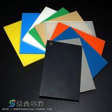 现货4MM黑色普通塑料分隔板PP中空板万通板格子箱平板刃卡可定制