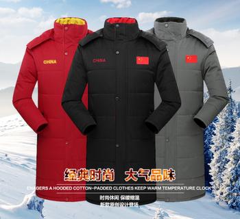 运动大衣男女儿童冬季训练长款加