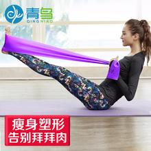青鸟瑜伽带拉力带女男士力量训练运动用品健身拉伸阻力伸展弹力带