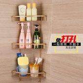卫生间置物架壁挂厕所免打孔架双层太空铝浴室置物架吸壁式