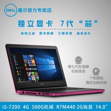 Dell/戴尔 灵越14(5468) Ins14U-5525 学生手提笔记本电脑14英寸