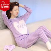 睡衣套装 家居服 可爱韩版 棉质紫色心形中长款 北极绒秋冬季女士长袖