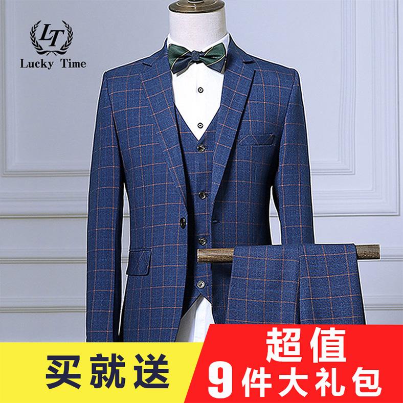 西服套装男士商务正装三件套四季修身新郎结婚礼服英伦格子西装男