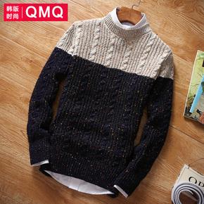 学生麻花毛衣男半高领秋季套头针织衫粗线线衫青少年秋装男士外套