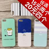 iPhone5s手机壳苹果5保护套IPse男女5s外壳创意防摔磨砂硅胶硬壳