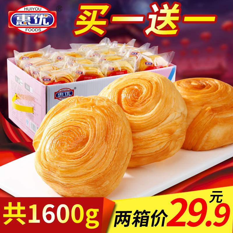 营养蛋糕面包惠优手撕食品早餐零食整箱多省免邮糕点