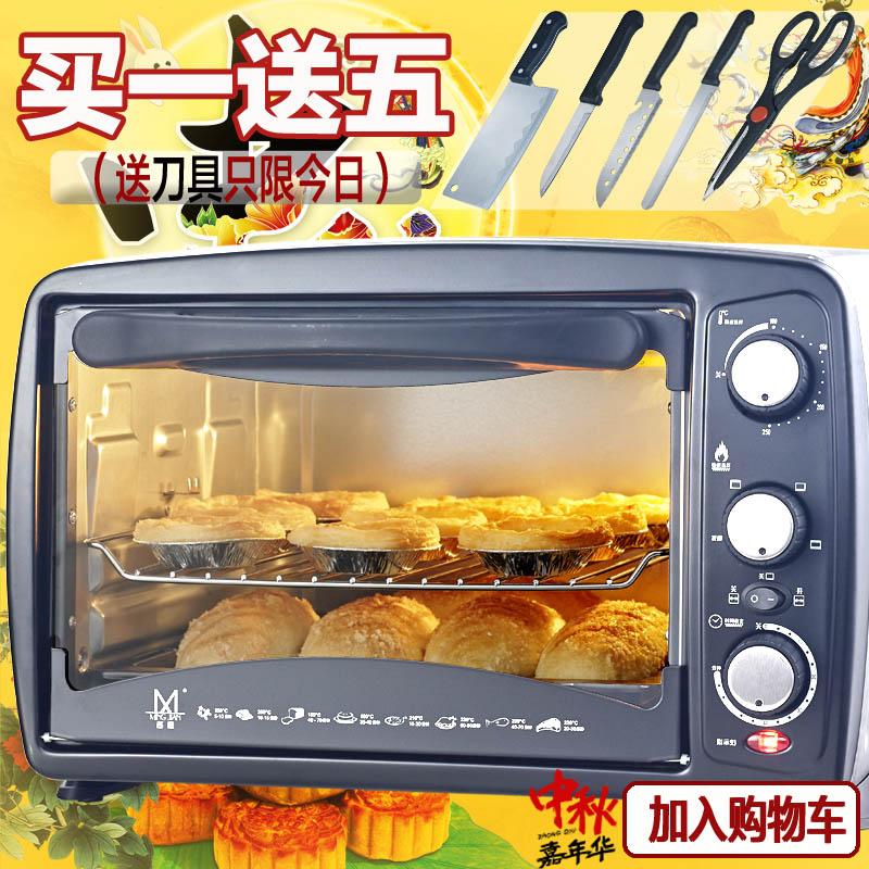 电烤箱厨房电器 家用烘焙烤箱 30L升卧式1500W烤箱 上下独立控温