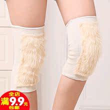 羊绒羊毛护膝保暖老寒腿关节老人男女士加厚秋冬季护膝盖防风寒