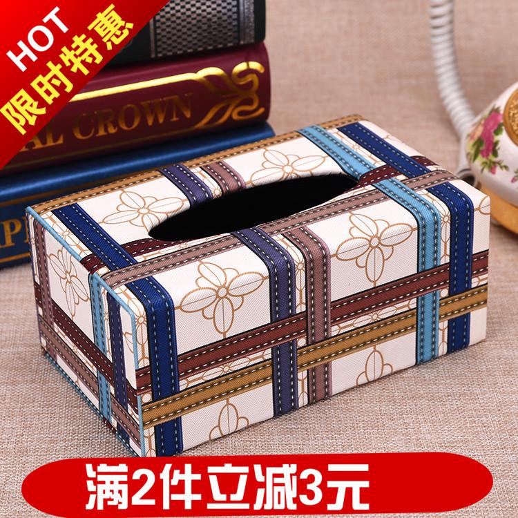 纸巾盒欧式创意家用客厅纸抽盒简约可爱抽纸盒餐桌酒店餐巾盒包邮