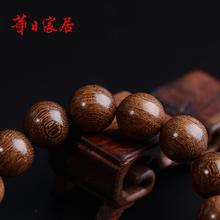 金丝檀木 体验实料手串