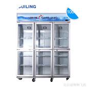 穗凌 LG4-1000M6F冰柜商用立式展示柜陈列柜冷柜水果保鲜柜饮料柜
