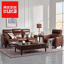 顾家家居现代简约真皮头层牛皮客厅沙发组合家具皮艺沙发KG.8001图片