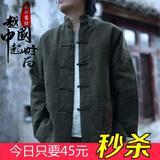 中国风老粗布男式唐装长袖棉麻中式男装外套打底衫居士服上衣衬衣