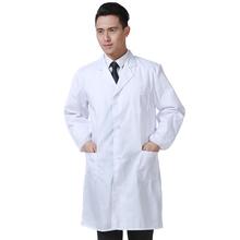 包邮医用白大褂长袖医生护士服加厚工作服美容师服实验室医师制服