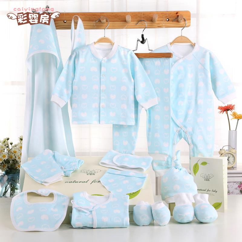 宝宝新生儿纯棉婴儿礼物衣服夏季礼盒母婴初生套装彩婴房用品春秋