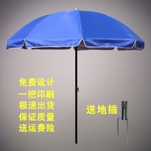 户外大伞广告伞太阳伞遮阳伞沙滩伞印刷定制广告logo定做摆摊伞
