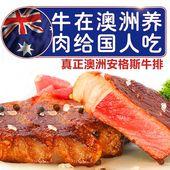 中和澳亚澳洲进口牛排套餐团购10片新鲜菲力沙朗黑椒牛扒生鲜单片