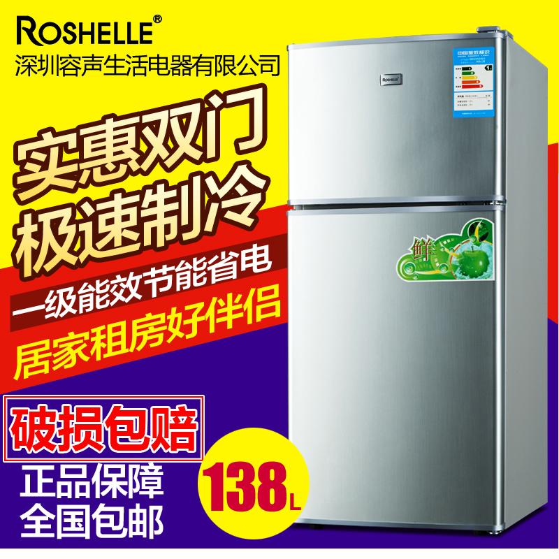 电冰箱美家用双门式冷藏冷冻宿舍两层矮精升冰箱小型118正品