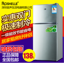 正品冰箱小型118升家用双门式冷藏冷冻宿舍精美两层矮电冰箱新