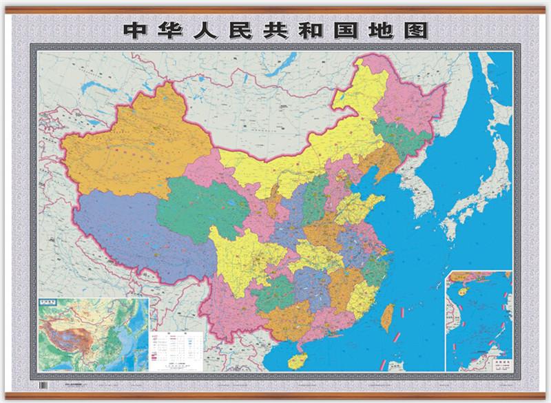 正品[地图导航软件排行]地图导航软件排行榜评