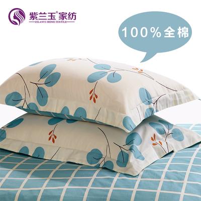 紫兰玉100%纯棉枕套一对装 全棉枕头套 枕芯套 舒适柔软48*74包邮