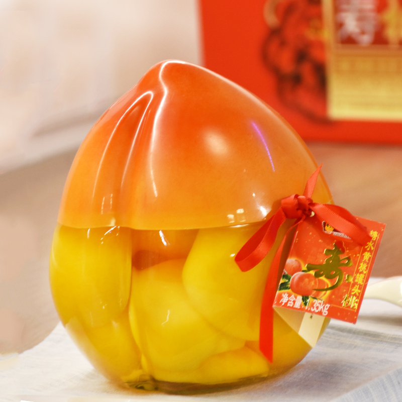 林家铺子寿桃罐头糖水黄桃罐头大包装水果罐头包邮生日寿礼佳品
