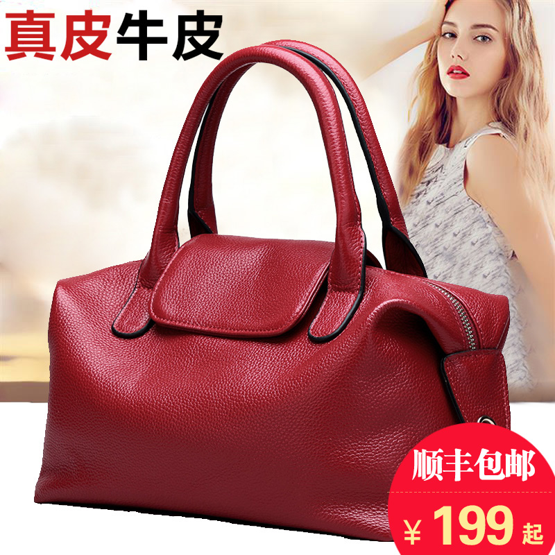 Product #535700346536