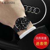 新款韩版正品牌超薄防水钢带男士皮带手表男时尚潮流学生石英腕表