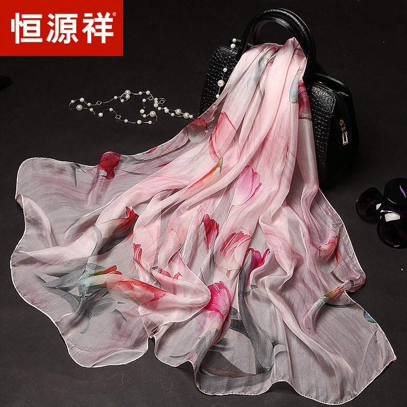 围巾真丝女士季百搭恒源祥桑蚕丝长款春秋丝巾