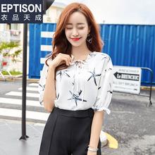 衣品天成 2017韩版女装夏装新款宽松五分袖印花雪纺衫V字领衬衫女